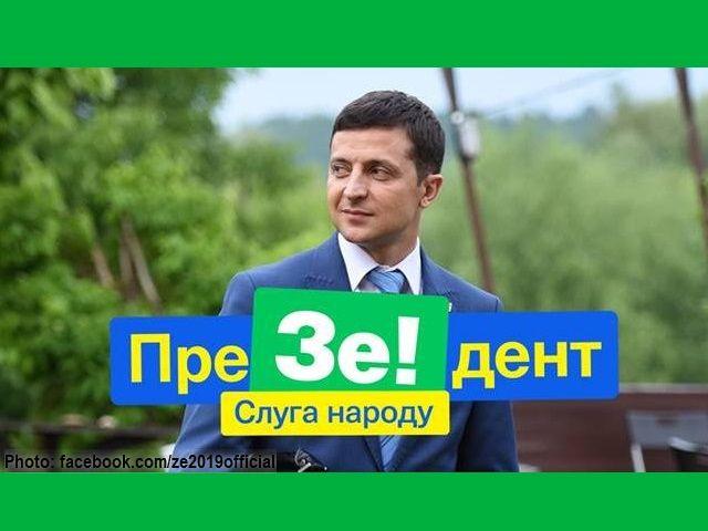 quo vadis, Україно?