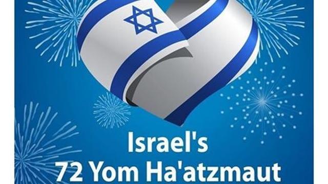 מסרים לכבוד יום העצמאות של מדינת ישראל