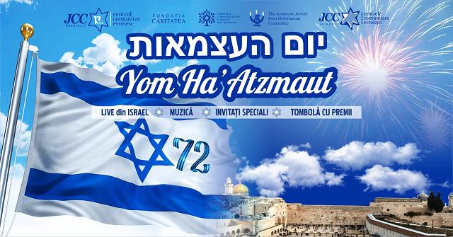 חיי הקהילה היהודית ברומניה 03.05.2020