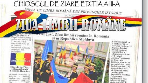 2021年8月31日:8月31日 - 罗马尼亚语日