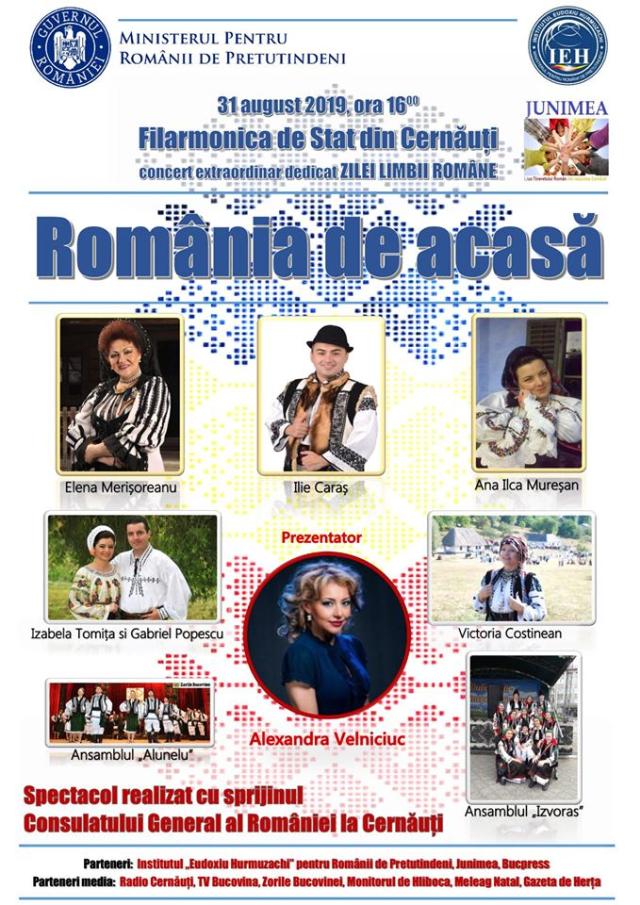 romani-in-lume---30082019