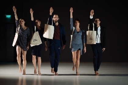 linotip---a-new-space-tailored-for-contemporary-dance