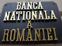 Raport BNR privind economia