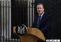 Marea Britanie a votat pentru ieșirea din UE/Cameron demisionează