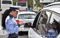 Acte necesare pentru schimbarea permisului auto