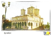 the-patriarchate-church-and-palace-in-bucharest